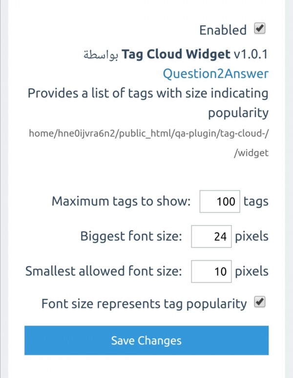 Cloud Widget